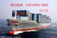 淄博到东莞/珠海小柜内贸海运专线青岛或日照到广州直达船海运