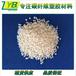 廠價長期供應耐磨阻燃防靜電PP塑料