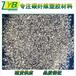 長期供應耐磨增韌增強防靜電TPU塑料
