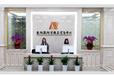 东北亚北方商品交易中心和那几家银行合作资金安全性上怎么样?