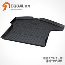 汽车后备箱垫如何选择?买哪种后备箱垫产品好呢图片