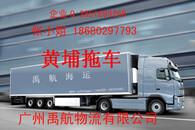 中山到南京海运运输价格