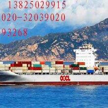 广州到日照工业品集装箱物流海运公司日照海运物流公司