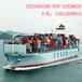 广州到黑龙江国内海运废旧轮胎货运船运