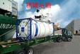 汕头到静安国内海运公司、上海集装箱海运公司