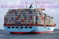广州发到嘉善海运公司/物流设备