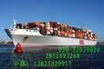 天津到广州耐碱砖磷酸盐砖海运物流集装箱海运物流公司