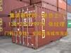 广州到河间海运公司-运输皮革机械集装箱