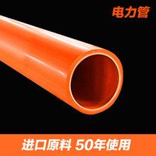 江苏方正塑业有限公司供应电力管,排水管,价格实惠