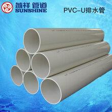 厂家供应排水管,江苏方正塑业有限公司供应