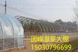 温室大棚几字型钢骨架批发销售国峰温室大棚配件厂质优价廉