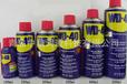 山东区域代理商WD-40(350ml)除锈剂防锈剂