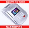 无线手持移动会员卡IC卡收费充值计次消费机带打印小票刷卡机系统