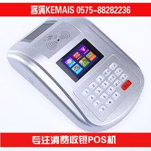 无线手持移动会员卡IC卡收费充值计次消费机带打印小票刷卡机系统图片