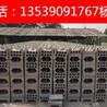东莞隔热砖多少钱一平方