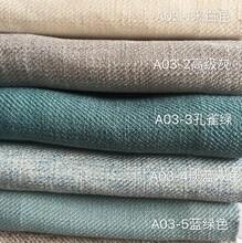 厂家直销加厚棉麻斜纹双色特色卧室客厅棉麻纯色窗帘布料批发