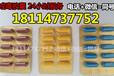 上海那里能买阳光一号胶囊市场决策支持系统