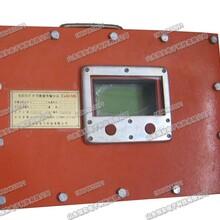 KJ616-F1矿用本安型数据传输子站厂家,煤矿数据传输子站价格,矿用仪器厂家供应