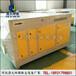 清大环保除尘设备厂家供应光氧等离子一体机喷漆房专用除尘机