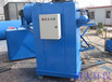 工业单机布袋除尘器光氧废气处理设备清大环保除尘厂家