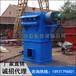 工业仓顶集尘器环保除尘设备单机布袋除尘器锅炉除尘器