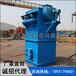 山西脉冲除尘器价格矿场家具厂注塑机车间除尘环保设备