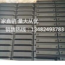厂家直销久保田u25挖机链板橡胶块