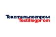 2018年俄罗斯莫斯科国际服装展站联盟认证Textillegprom