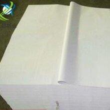 27g本白打字纸东莞打字纸印刷专业纸试卷印刷打字纸印刷