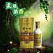 茅酒(珍藏)