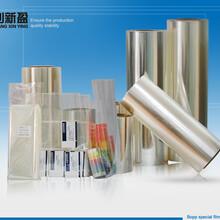 供应bopp功能性薄膜,广东佛山合创新盈包装材料有限公司