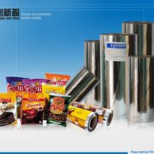 bopp薄膜专供、热封膜、包装制袋、广东佛山合创新盈