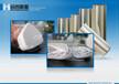制袋包装bopp功能性薄膜,广东佛山合创新盈包装材料有限公司