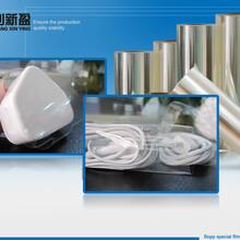 蔬菜包装膜制袋热封、防雾膜bopp功能性薄膜,广东佛山合创新盈