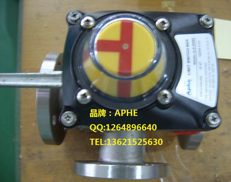 ALS-200MZ直行程气动阀门显示回信器