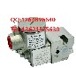 APHE/ACHEM品牌全不锈钢直动式隔爆电磁阀ALV210C4