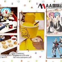 AA国际动漫主题连锁店加盟,年轻人创业乐活趋势