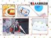 AA国际动漫:北京2017年选择什么创业有门路