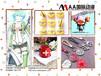 AA国际动漫:北京快速创业动漫店怎么做