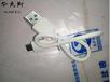 河南大厂直供优质数据线批发货源降价清仓销售2A1米快充数据线量大优惠