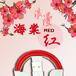 郑州厂家专供苹果快充数据线标准USB接口8pin稳定快充