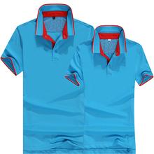 T血衫,工作服,职业装,广告衫,文化衫,志愿者马甲