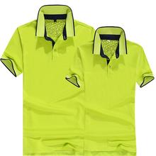 专业生产工作服广告衫T血衫文化衫