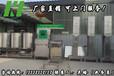 豆制品加工厂豆腐干设备豆干机选哪家购机免费技术培训