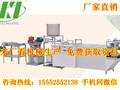 中型豆制品加工设备黑龙江干豆腐生产设备干豆腐机厂家购机免费技术转让图片