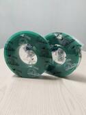 供應廠家直銷飛馬刮膠75度綠色絲印刮膠