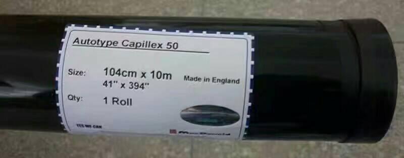 供应柯图泰水菲林35U10米