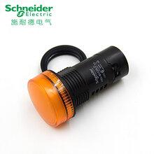 施耐德SchneiderXB2B系列XB2BVQ5LC指示灯AC3800V直销量大