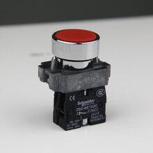 施耐德带灯按钮开关24V22mmXB5AW33B1C绿色按钮施耐德电气保护你的电气安全