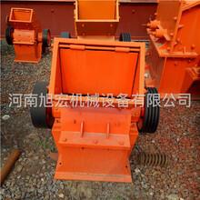 河南旭宏PC400300高速锤式破碎机水泥块粉碎机